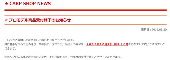 f:id:sanzo2004321:20191010152832p:plain
