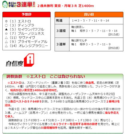 f:id:sanzo2004321:20191015101001p:plain