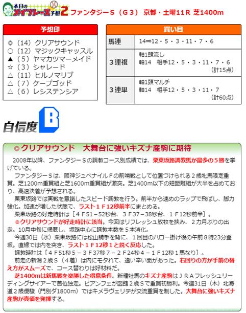 f:id:sanzo2004321:20191103140257p:plain