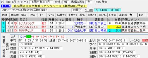 f:id:sanzo2004321:20191103140757p:plain