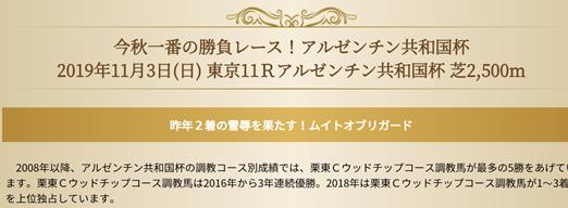 f:id:sanzo2004321:20191103163632p:plain