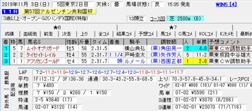 f:id:sanzo2004321:20191103171524p:plain