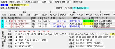 f:id:sanzo2004321:20191116224557p:plain