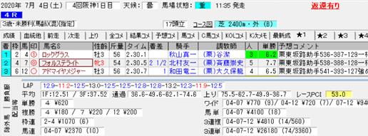 f:id:sanzo2004321:20200704162114p:plain