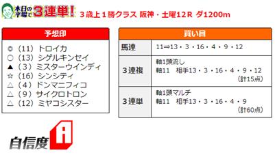 f:id:sanzo2004321:20201122171801p:plain