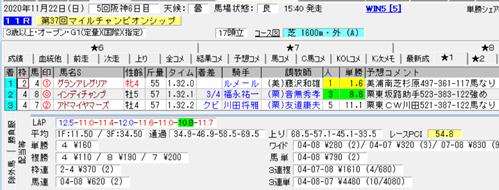 f:id:sanzo2004321:20201125155539p:plain