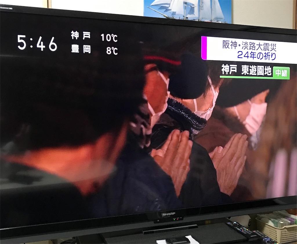 f:id:sanzo3chan:20190117072705j:image