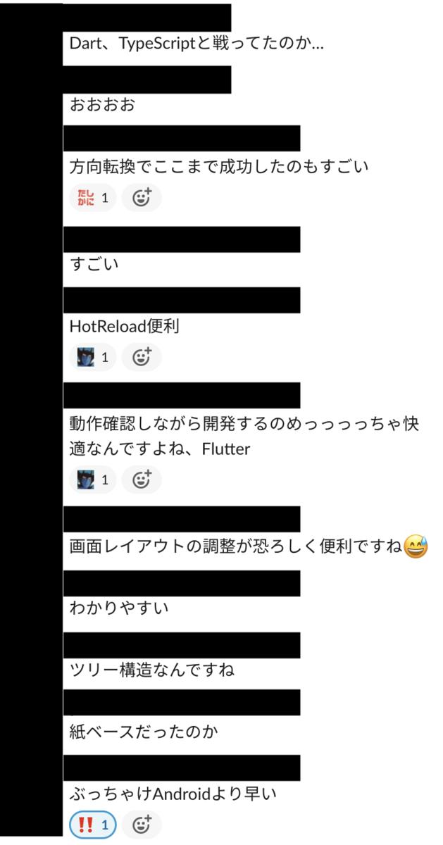 f:id:sanzo83:20210805210334p:plain:w400