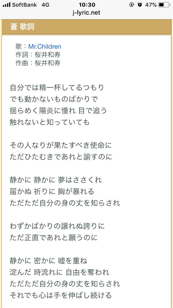 f:id:sanzuimarin:20171104081801p:image