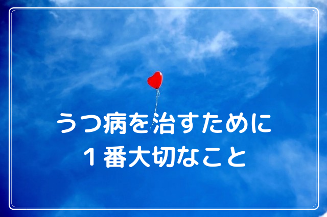 f:id:saochan-mental:20210409202512p:plain