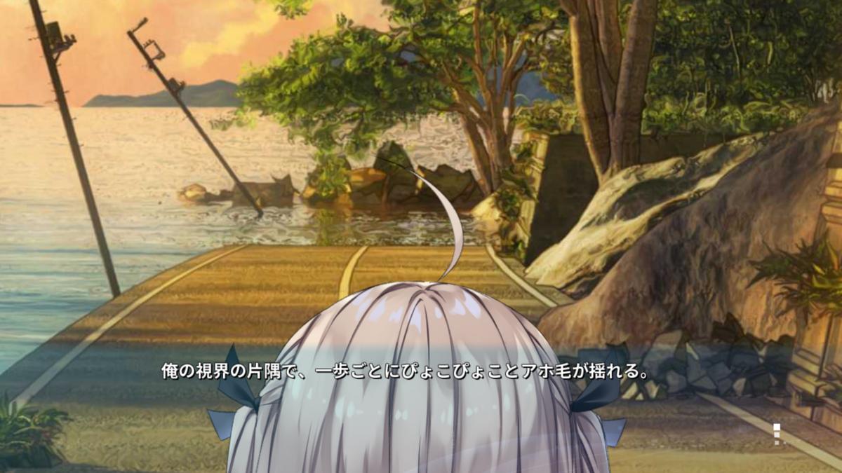 f:id:saokawakou:20210110022839p:plain