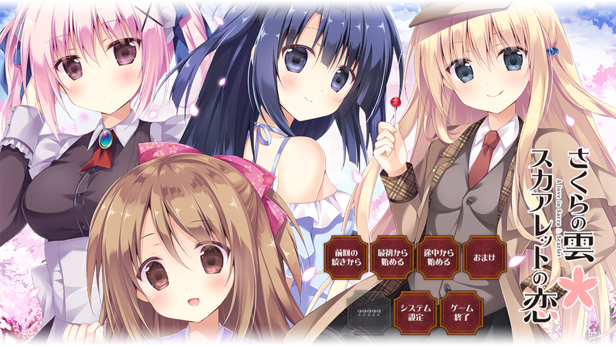 f:id:saokawakou:20210207061606p:plain