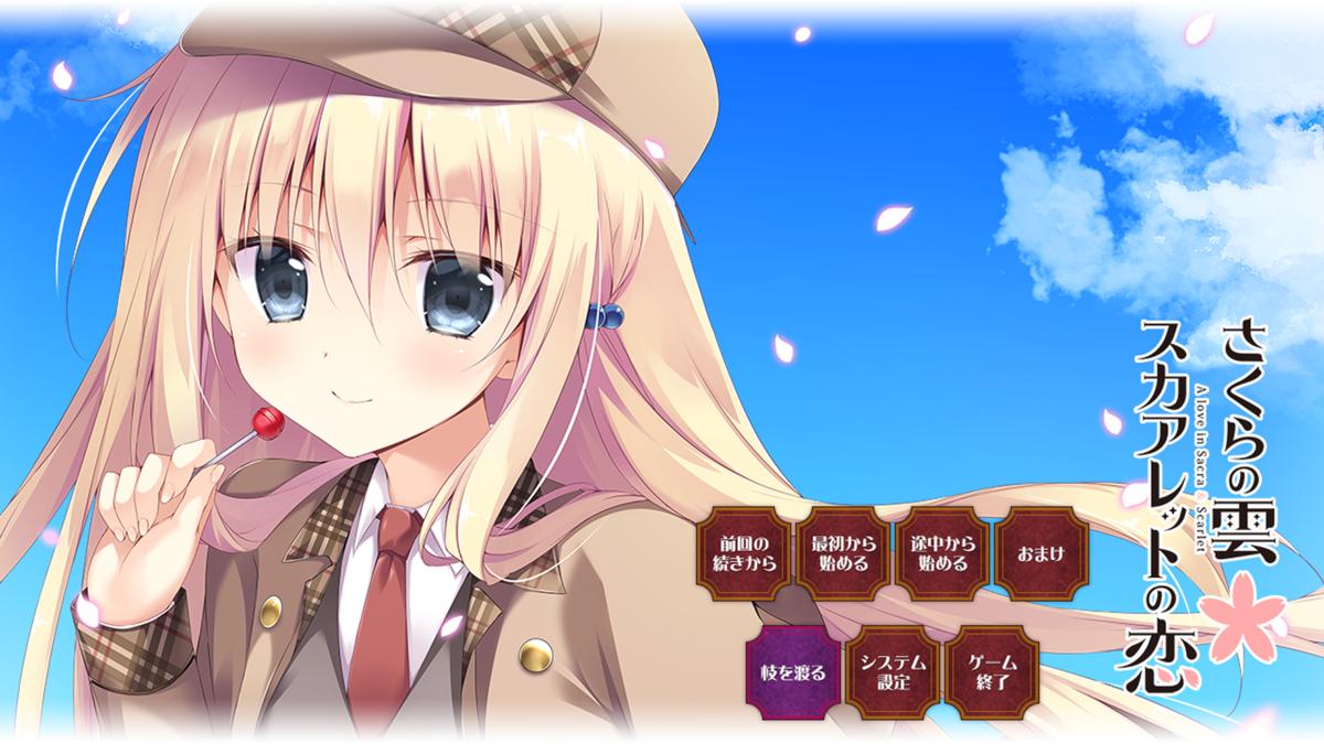 f:id:saokawakou:20210207062004p:plain