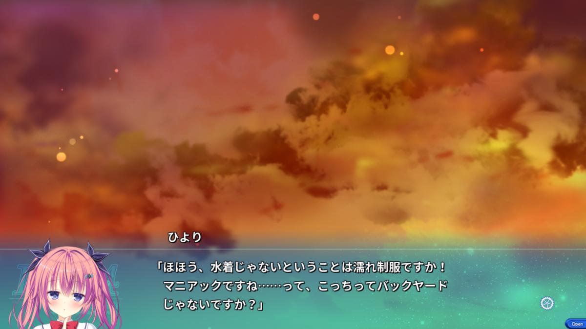 f:id:saokawakou:20210308004337p:plain