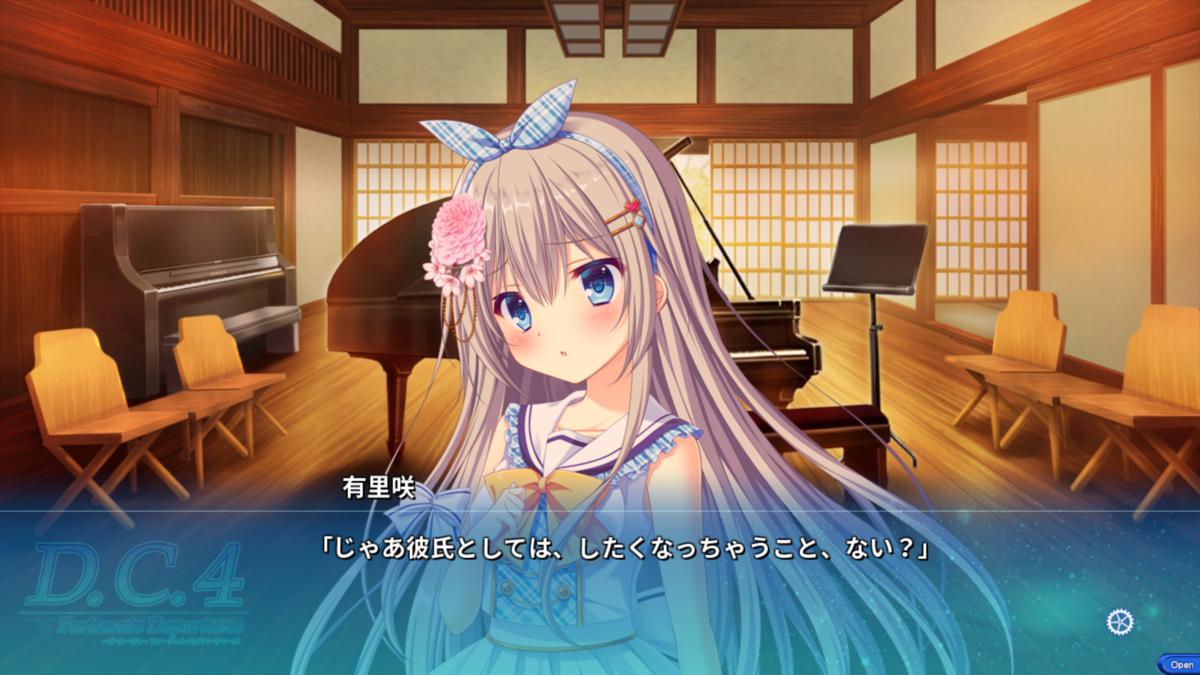 f:id:saokawakou:20210317185417p:plain