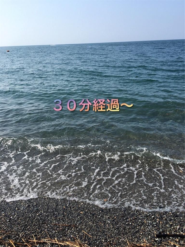 f:id:saokazusaokazu07:20160801184957j:image