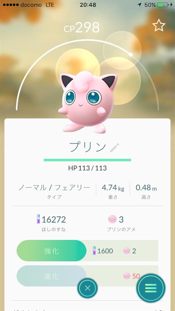 f:id:saokazusaokazu07:20160806210814p:image