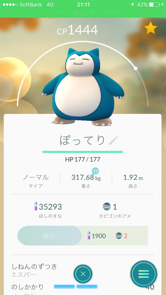 f:id:saokazusaokazu07:20160806223333p:image