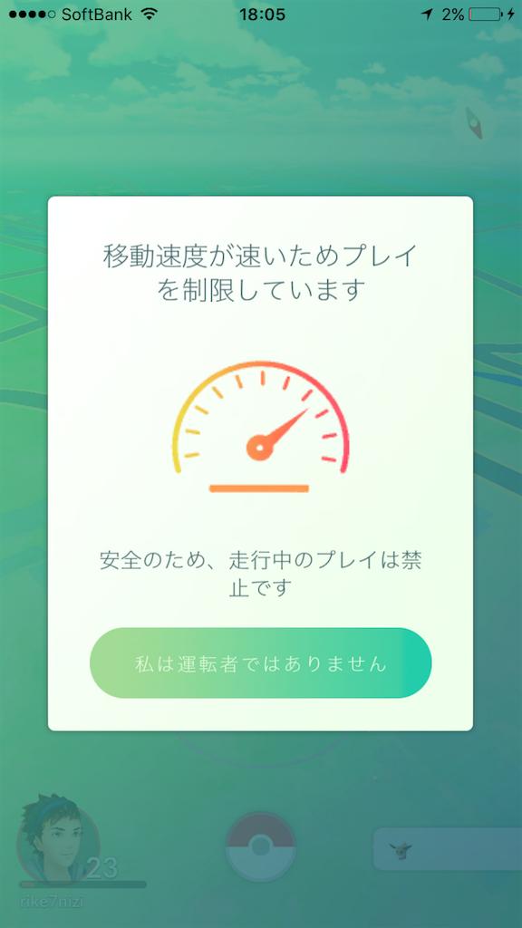 f:id:saokazusaokazu07:20160810222002p:image