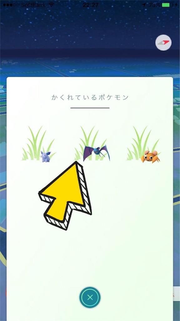 f:id:saokazusaokazu07:20160810222822j:image