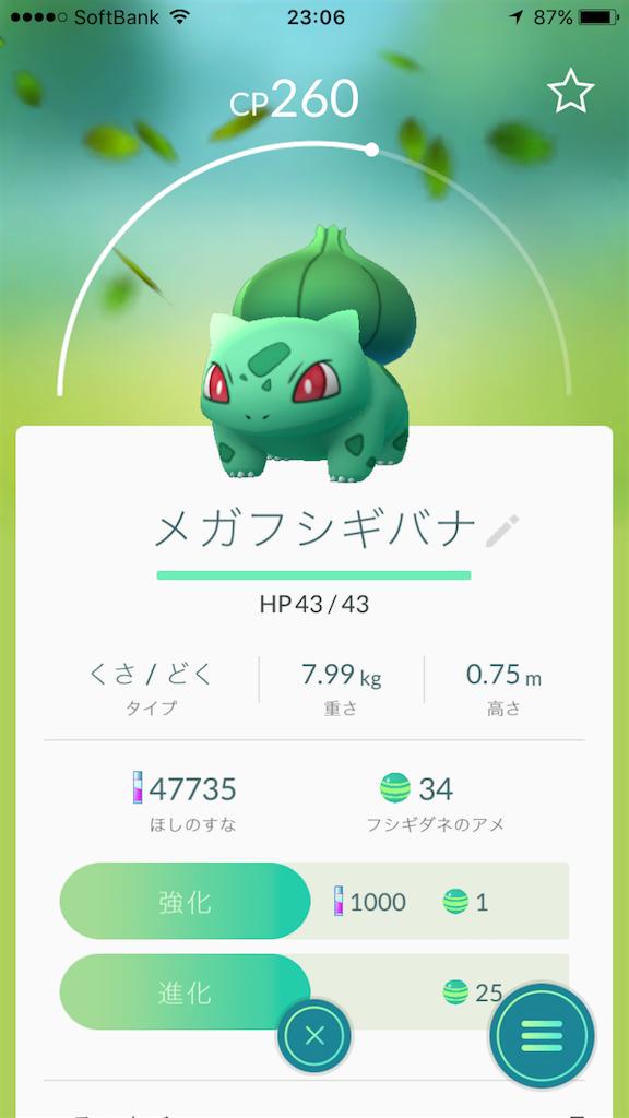 f:id:saokazusaokazu07:20160813230640p:image