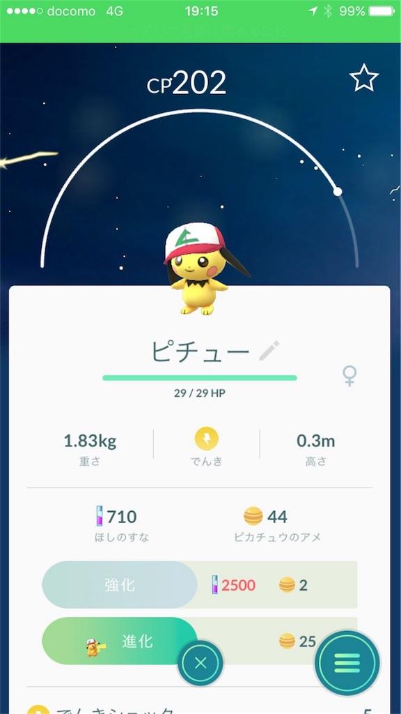 f:id:saokazusaokazu07:20170730191606j:image