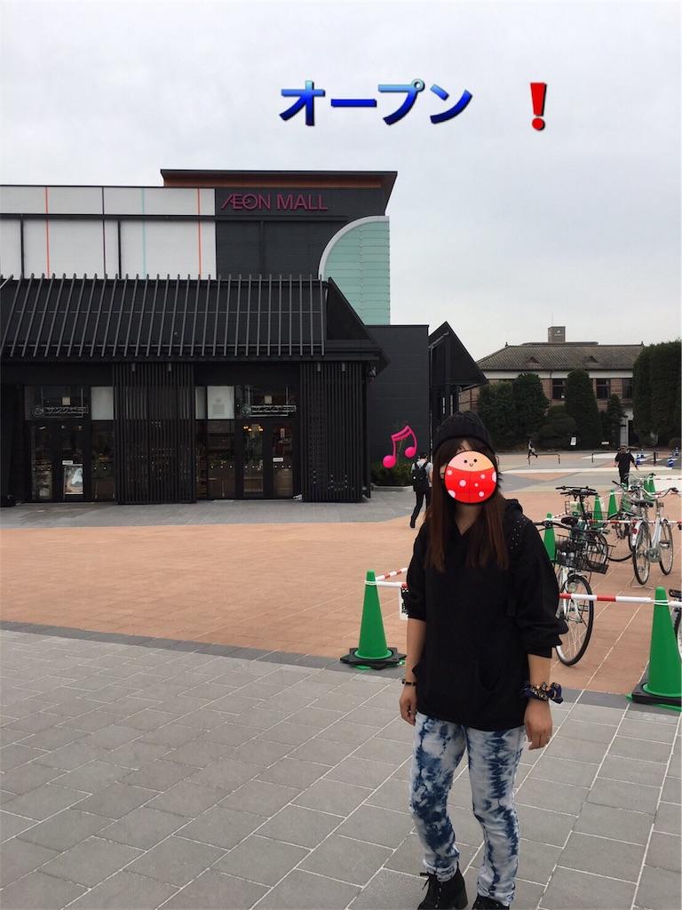 f:id:saokazusaokazu07:20170923141716j:image