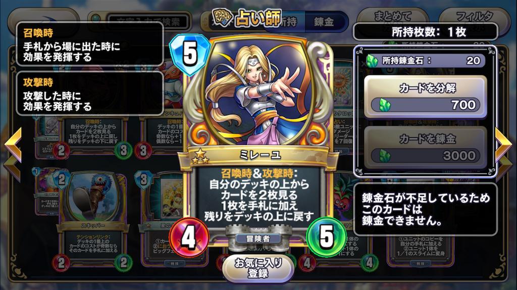f:id:saokazusaokazu07:20171103194407p:image