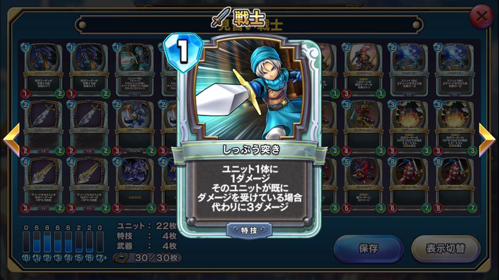 f:id:saokazusaokazu07:20171107115805p:image