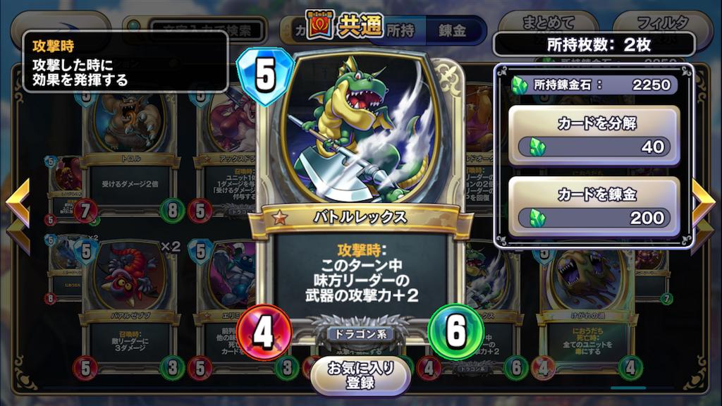 f:id:saokazusaokazu07:20171107121112p:image