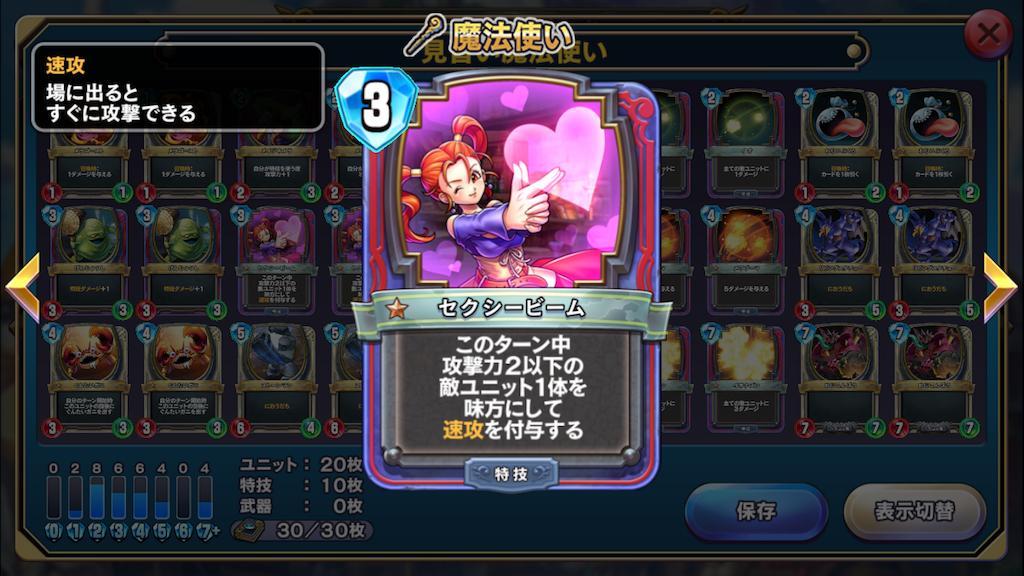 f:id:saokazusaokazu07:20171107192921p:image
