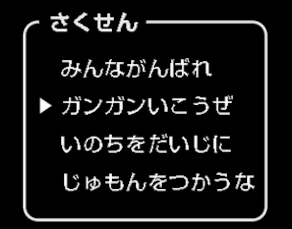 f:id:saokazusaokazu07:20171108191239p:image
