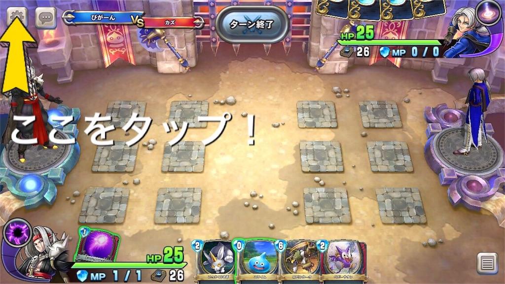 f:id:saokazusaokazu07:20171111153651j:image