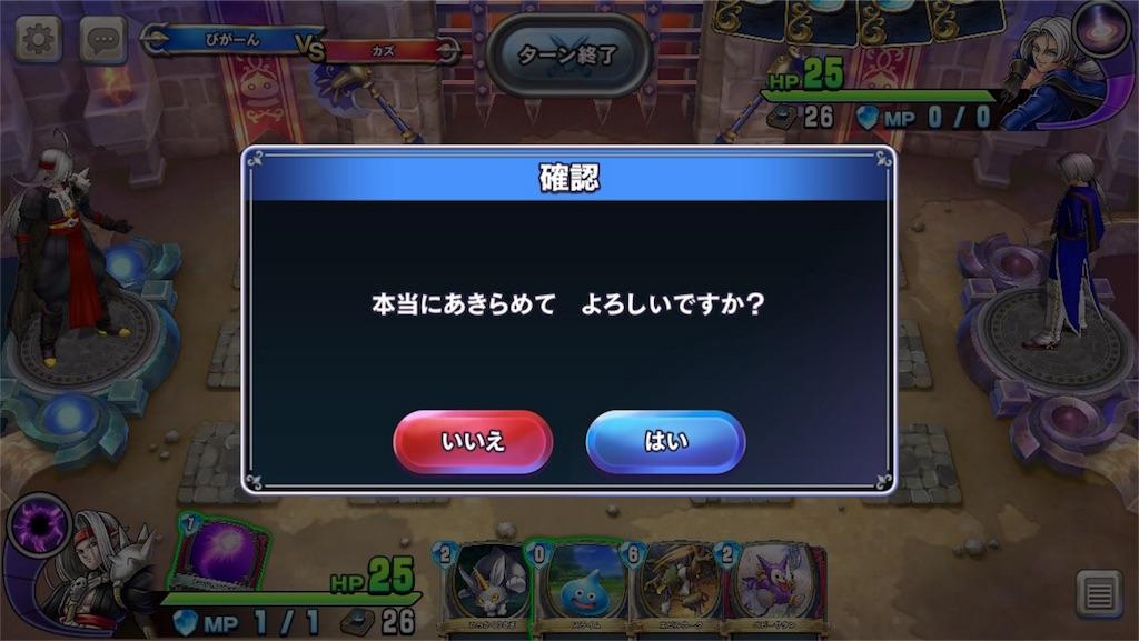 f:id:saokazusaokazu07:20171111153926j:image