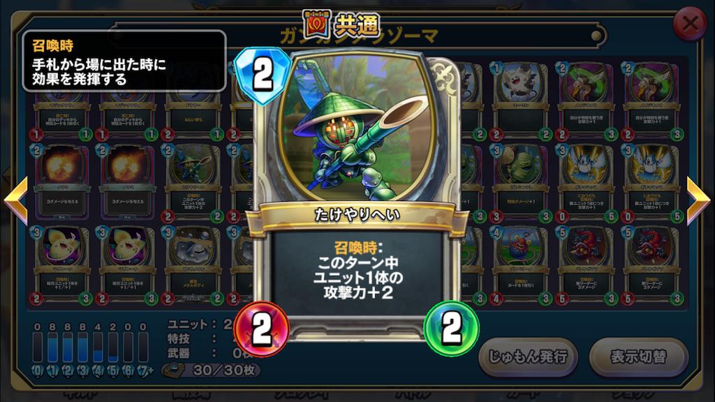 f:id:saokazusaokazu07:20171114224950p:image