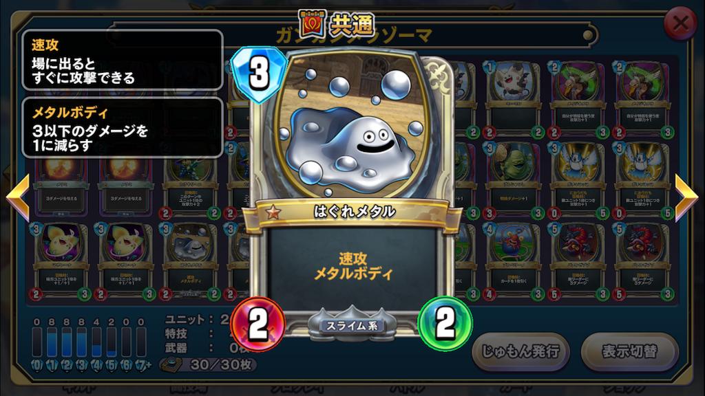 f:id:saokazusaokazu07:20171114230622p:image
