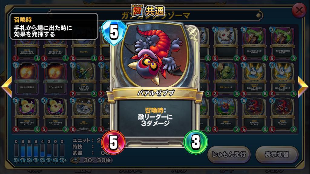 f:id:saokazusaokazu07:20171114231246p:image