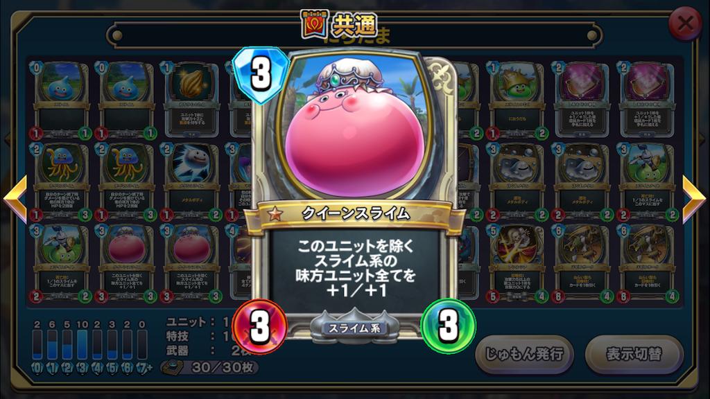f:id:saokazusaokazu07:20171115233227p:image