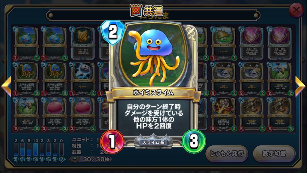 f:id:saokazusaokazu07:20171116000356p:image