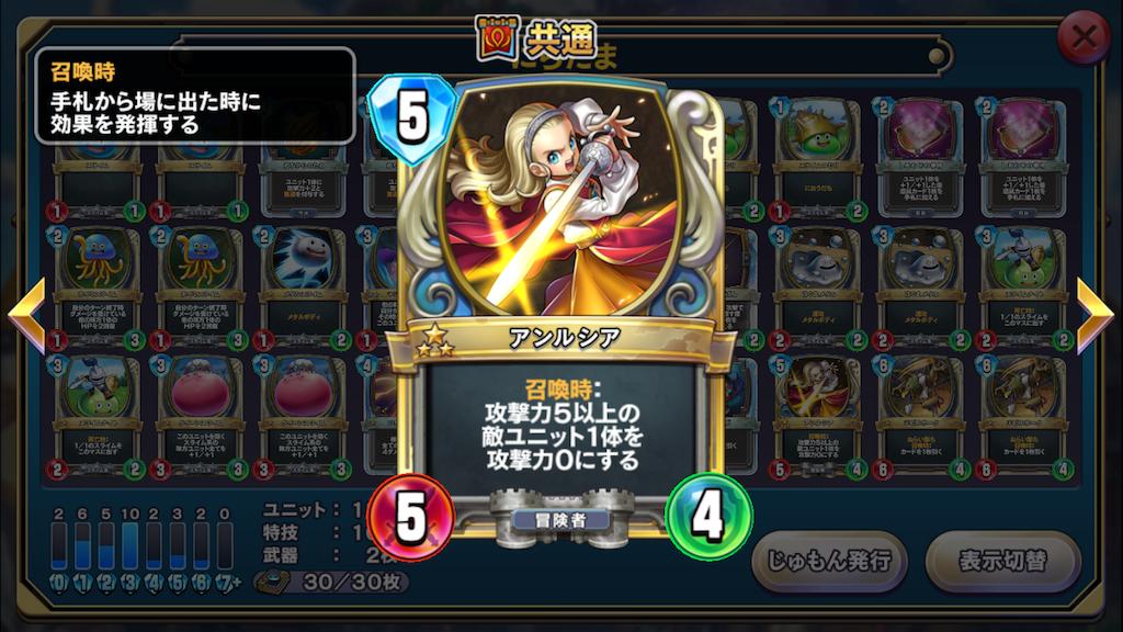 f:id:saokazusaokazu07:20171116000715p:image