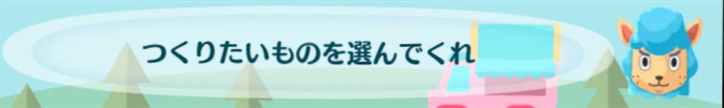 f:id:saokazusaokazu07:20171122161423p:image