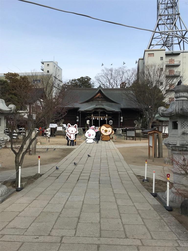 f:id:saokazusaokazu07:20180106033610j:image