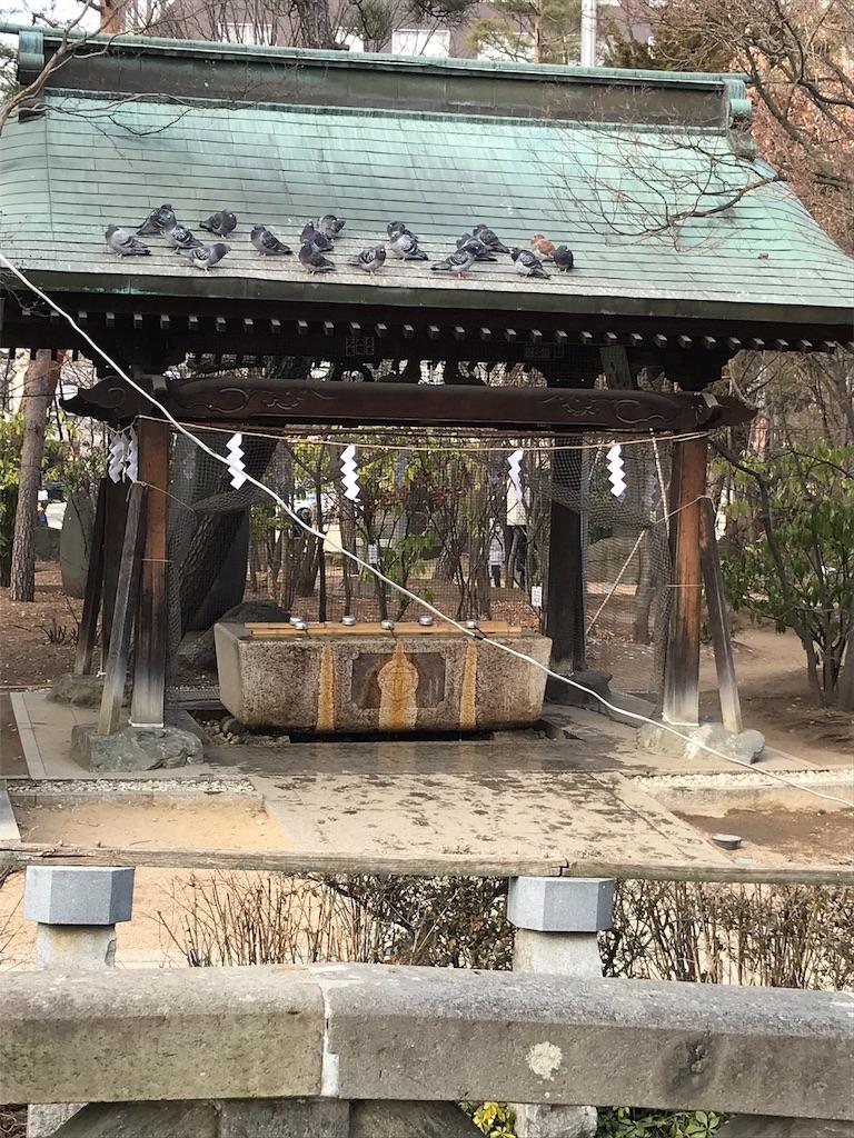 f:id:saokazusaokazu07:20180106034553j:image