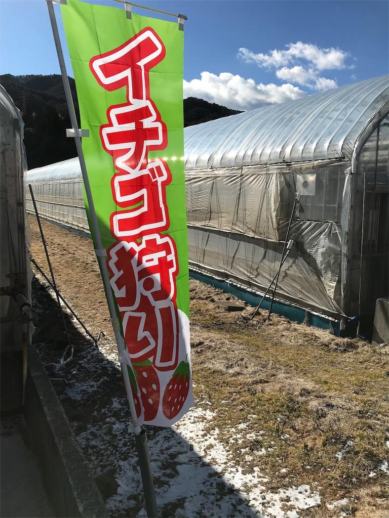 f:id:saokazusaokazu07:20180113190854j:image