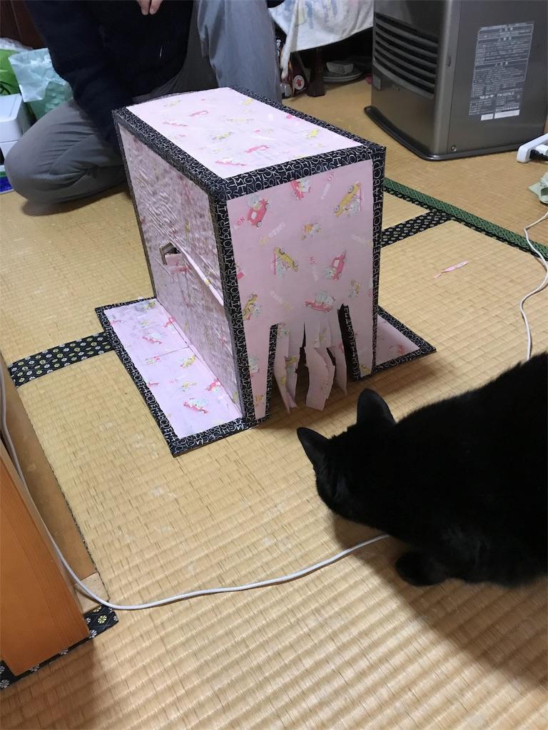 f:id:saokazusaokazu07:20180113200442j:image