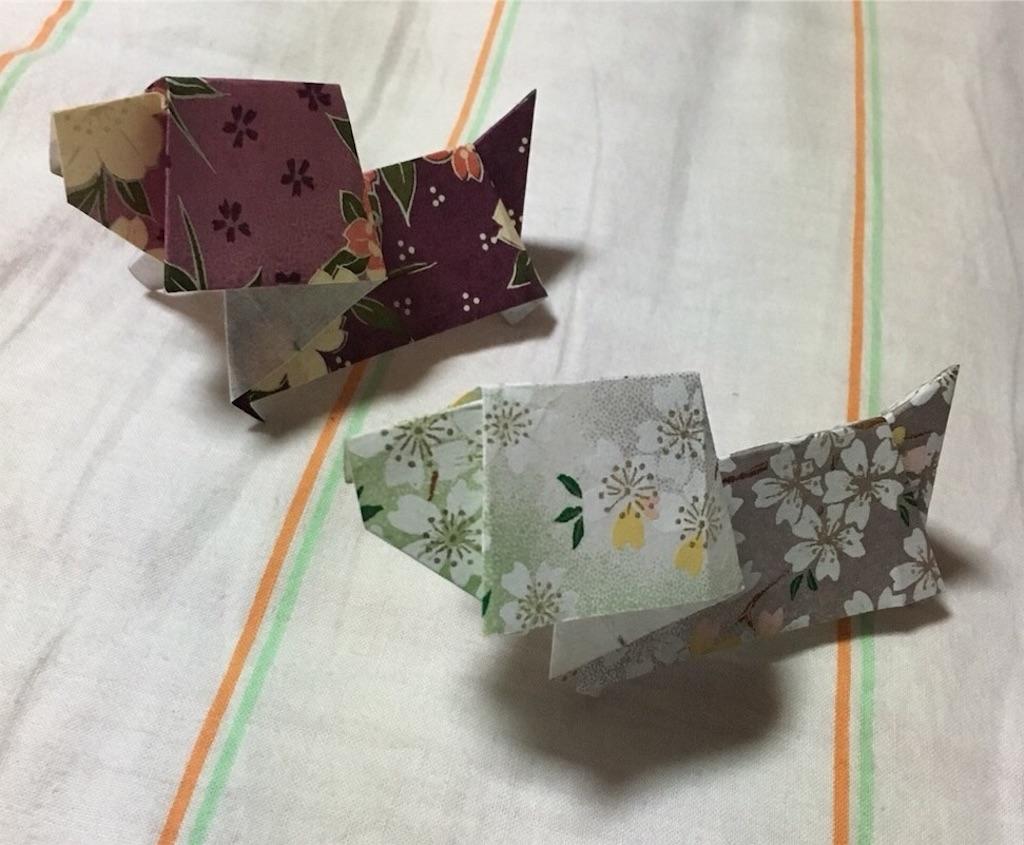 f:id:saokazusaokazu07:20180120235653j:image