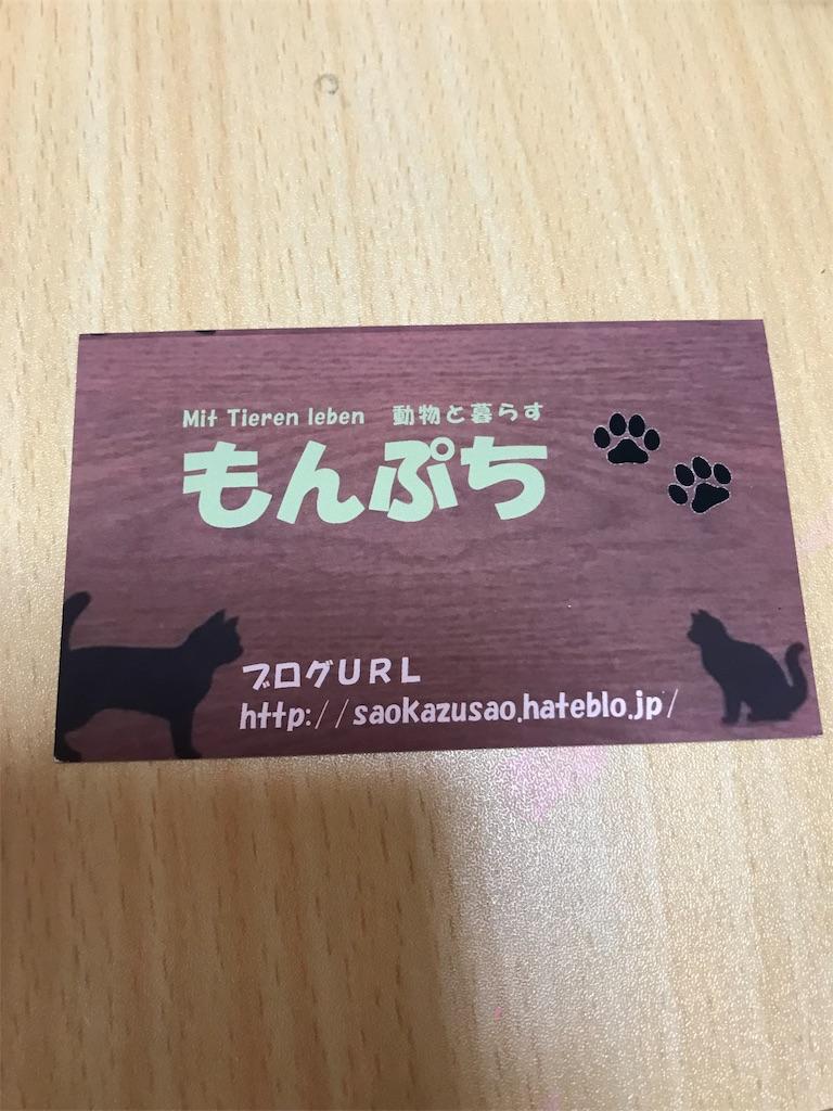 f:id:saokazusaokazu07:20180302092503j:image