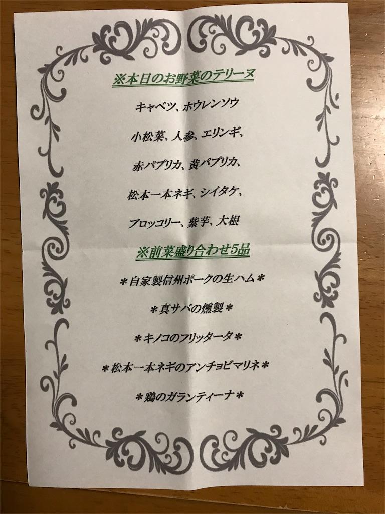 f:id:saokazusaokazu07:20180315194714j:image