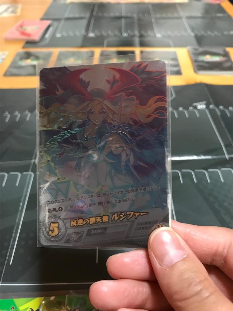 f:id:saokazusaokazu07:20180327224634j:image