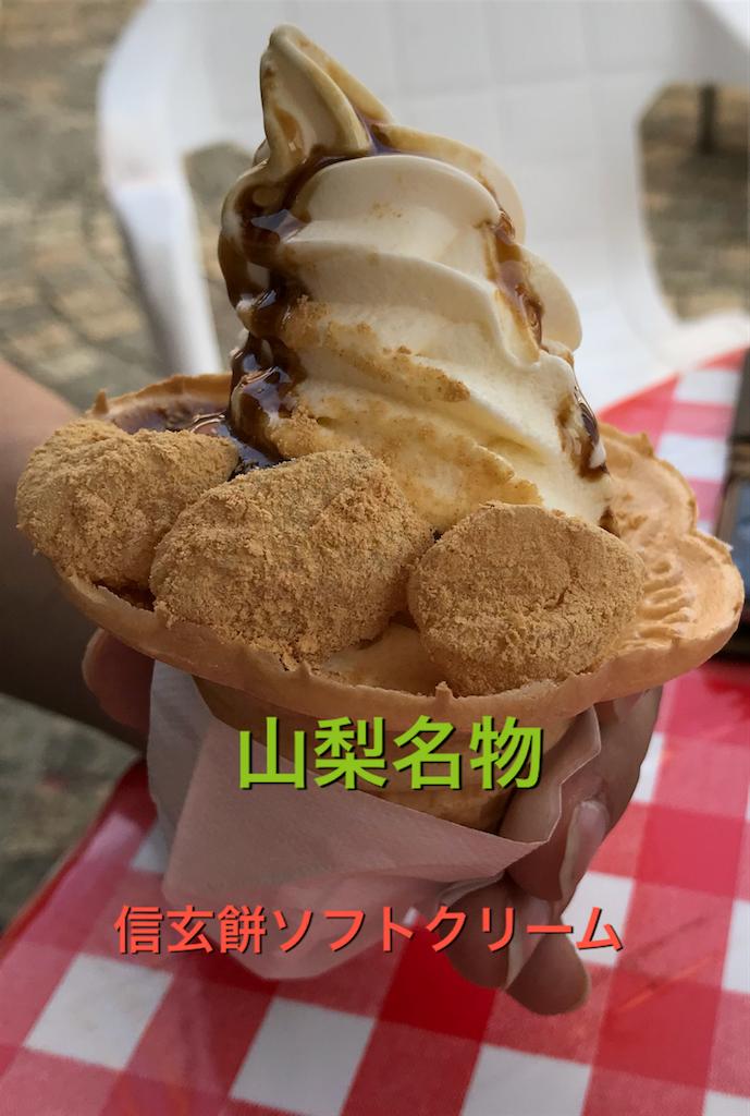 f:id:saokazusaokazu07:20180502164334p:image